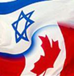 canada_israel_flags